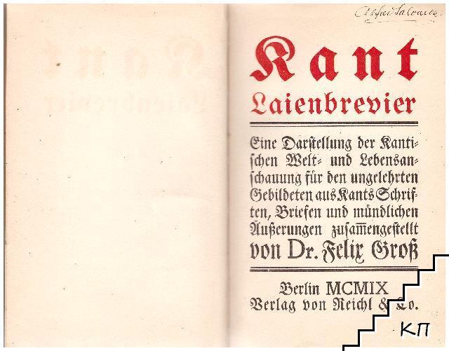 Kant Laienbrevier - Eine Darstellung der kantischen Welt- und Lebensanschauung für den ungelehrten Gebildeten aus Kants Schriften, Briefen und mündlichen Äußerungen zusammengelstellt