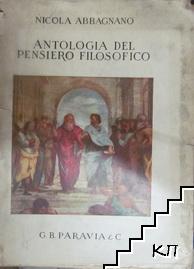 Antologia del pensiero filosofico