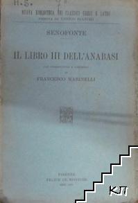 Il Libro III dell'Anabasi