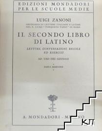 Il secondo libro di latino