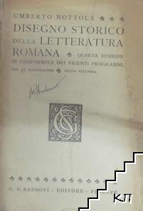 Disegno storico della letteratura romana