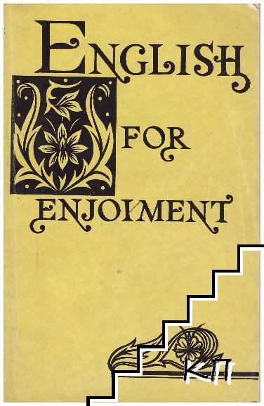 English for enjoiment