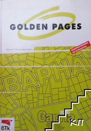Golden pages. Варна 2008