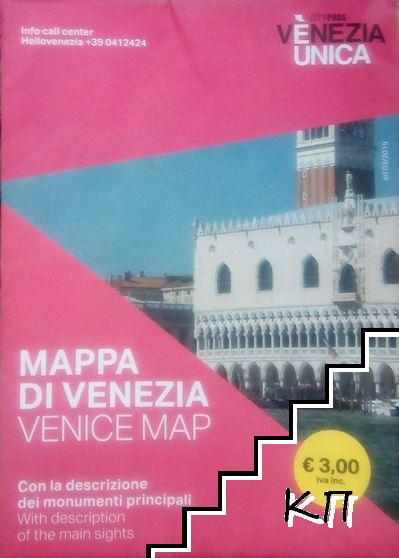 Venice Map with the description of the main sights