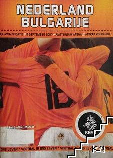 Niderland-Bulgarije