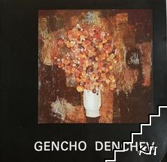 Gencho Denchev