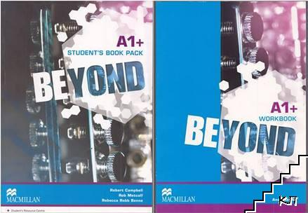 Beyond. Studen's Book Pack. Workbook. Level A1+