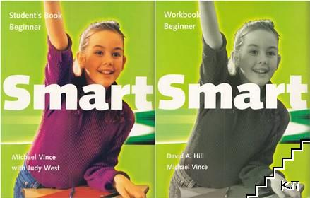 Smart. Student's Book. Workbook