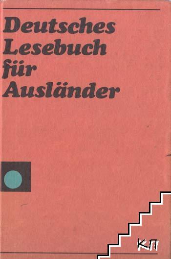 Deutsches Lesebuch für Ausländer