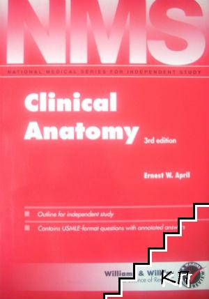 NMS Clinical Anatomy (National Medical Series for Independent Study)