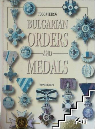 Bulgarian orders and medals