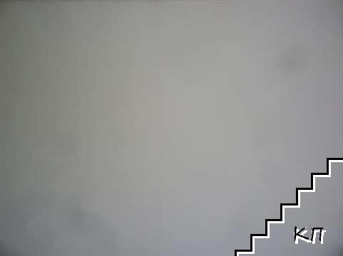 Голям букет от рисувани маргарити - кремави, сини, виолетови и бели