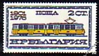 75 г. градски транспорт (Допълнителна снимка 1)
