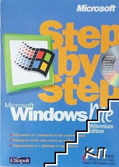 Microsoft Windows Me. Step by step