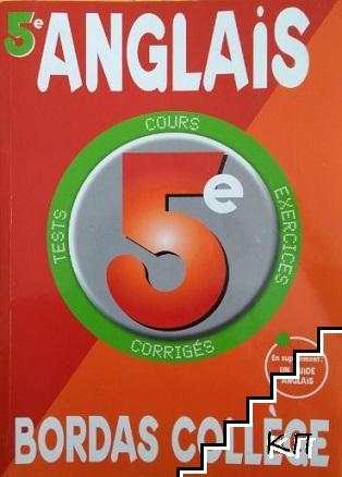 5e Anglais