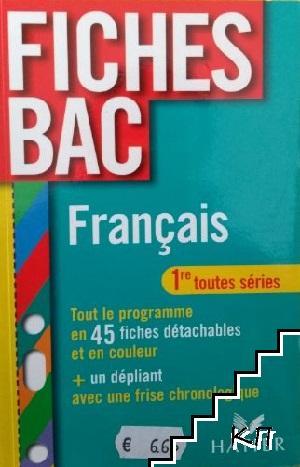 Fiches bac Français. 1re toutes séries