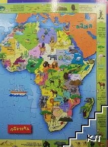 Илюстрован атлас на света с 6 пъзела