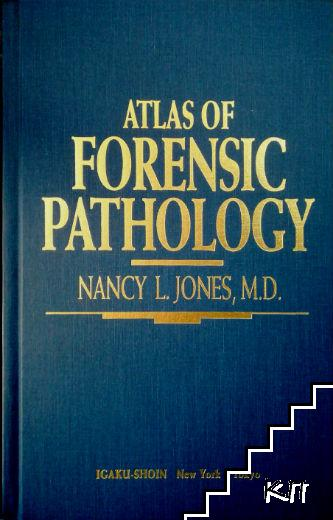 Atlas of Forensic Pathology