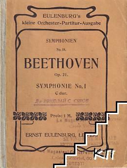Beethoven. Symphonie No. 1