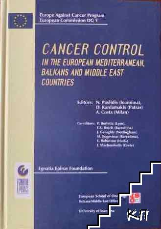 Cancer Control in the European Mediterranean, Balkans and Middle East countries