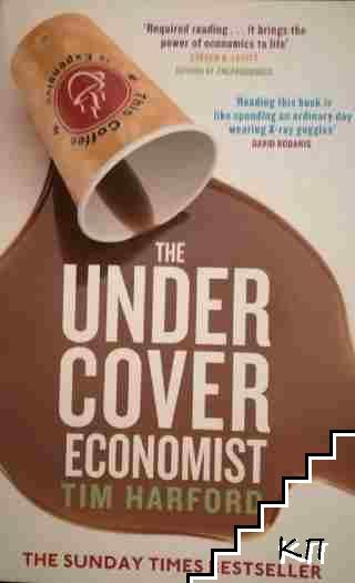 The Under Cover Economist