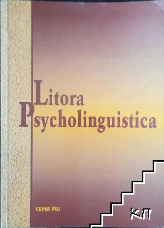 Litora Psycholinguisica
