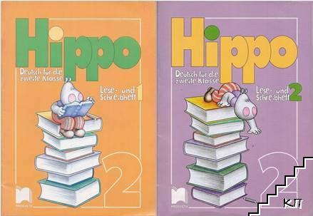 Hippo. Deutsch für die vierte Klasse. Lese-und Schreibheft 1-2