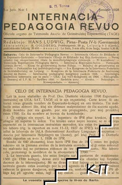 Internacia pedagogia revuo. Januaro-Decembro 1928