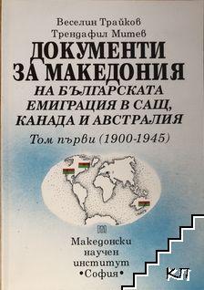Документи за Македония на българската емиграция в САЩ, Канада и Австралия. Том 1: 1900-1945