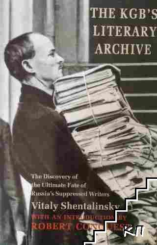 The KGB'S Literary Archive