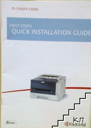 Принтер Kyocera FS-1100/FS-1300D