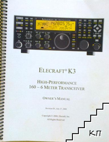 Elecraft K3. High-Performance 160-6 Meter Transceiver