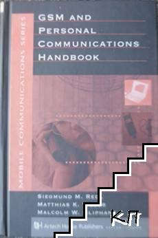GSM and Personal Communications Handbook