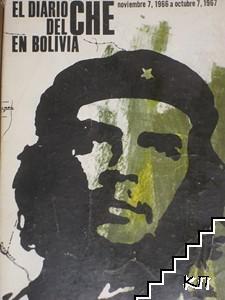 El Diario Del Che En Bolivia