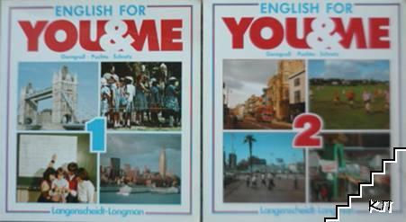 English for you and me. Band 1-2