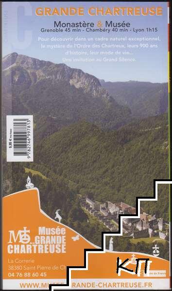 Petit Futé Alpes (Допълнителна снимка 1)