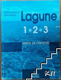 Lagune (1, 2, 3)