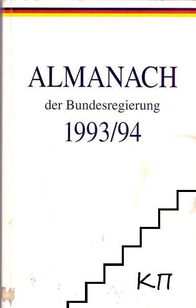 Almanach der Bundesregierung 1993/94