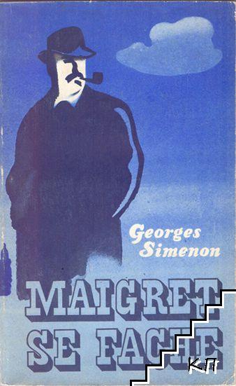 Maigret se fâche