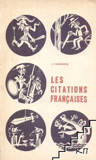 Les citations françaises