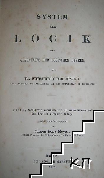 System der Logik und Geschichte der logischen Lehren