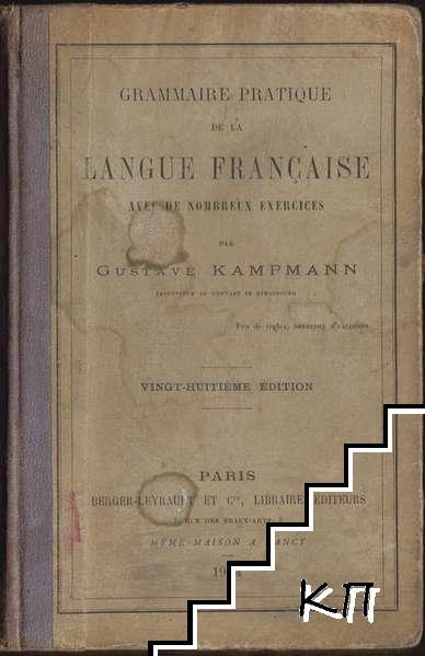 Grammaire Pratique de la Langue Française avec de Nombreux Exercices