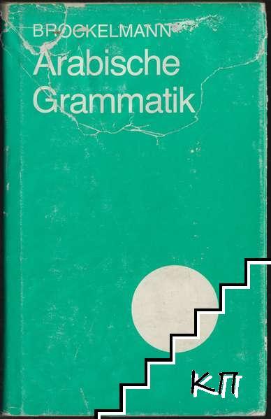 Arabische Grammatik