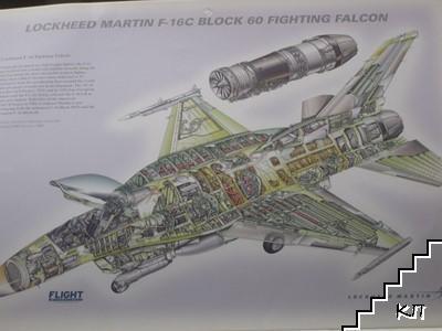 Lockheed Martin 2003 (Допълнителна снимка 2)