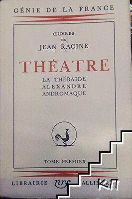 Racine: Théâtre complet. Тоme 1: La Thébaide, Alexandre le Grand, Andromaque
