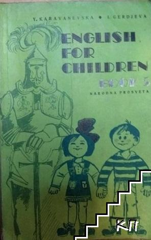 English for Children. Book 5