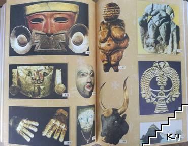 Энциклопедия символов, знаков, эмблем (Допълнителна снимка 1)