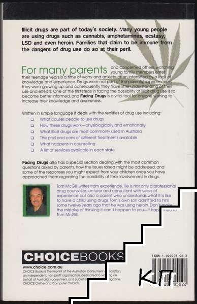 Facing Drugs: A Guide for Parents (Допълнителна снимка 1)