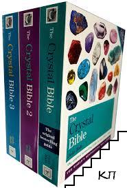 The Crystal Bible. Vol. 1-3