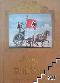 Kampf um's dritte Reich: Eine Historische Bilderfolge
